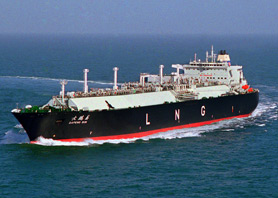 LNG tanker transporting natural gas
